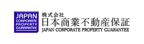 日本商業不動産保証社