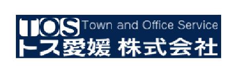 トス愛媛株式会社