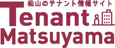 松山のテナント情報サイト Tenant Matsuyama
